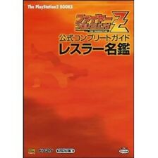 Fire Pro Wrestling Z Official Complete Guide Book wrestler Directory / PS2