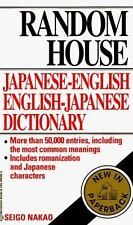 Random House Japanese-English English-Japanese Dictionary