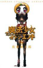 Magical Girl Apocalypse Vol. 2, Sato, Kentaro - Paperback Book NEW 9781626921047
