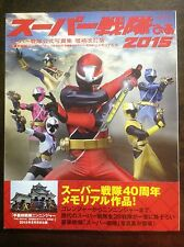SUPER SENTAI POWER RANGER OFFICIAL 40TH ANNIVERSARY PHOTO COLLECTION BOOK 2015