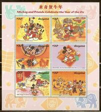 Disney Mickey celebrate  chinese lunar new year of OX Souvenir sheet (MNH)