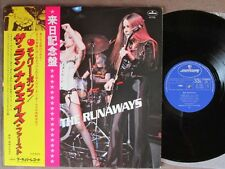 THE RUNAWAYS debut JAPAN LP DOUBLE OBI 'PINK' Cherie Currie PS RJ-7165