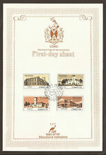 Ciskei 1983 FDC card. Educational Institutions. Schools & Colleges