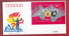 """China 2000-17M 27th Olympic Game MS on FDC """"A"""""""