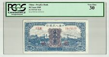 P-826 Chinese Peoples Bank of China 1949 50 Yuan PCGS 30 Very Fine