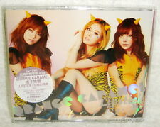 After School Orange Caramel Lipstick /Lum no Love Song Taiwan Ltd CD+DVD (Ver.A)