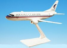 Flight Miniatures Hainan Airlines Boeing 737-8 Desk Display 1/180 Model Airplane
