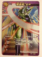 Dragon Ball Miracle Battle Carddass DB02 Omega 8 Cell Perfect form