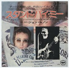 "John Lennon - Stand By Me c/w Move Over Ms. L, EAR/500 7"" JAPAN 45"