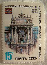 Russia Stamp 1981 Scott 4932 A2344  Mint MNH