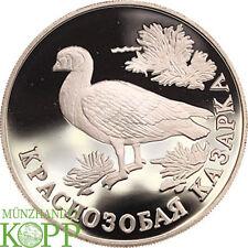 M869) RUSSLAND 1 Rubel Silber 1994 Tierwelt - Rothalsgans