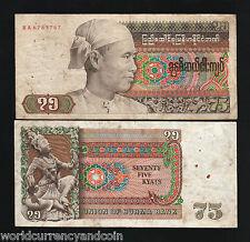 BURMA MYANMAR 75 KYAT P65 1985 BUNDLE DANCER CURRENCY MONEY BILL MONEY 100 NOTE