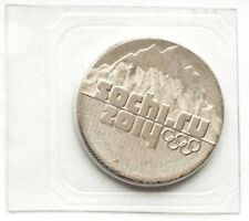 RUSSIA 25 RUBLES 2014 THE SOCHI WINTER OLYMPIC GAMES THE MOUNTAINS (# 501)