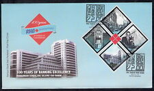 2013 MALAYSIA FDC - 100 YEARS OF BANKING EXCELLENCE