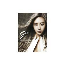 K-Pop G. Na - Draw G's First Breath (with Rain) (Single) (GNAS)