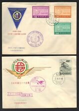 CHINA 1940-70's COLLECTION OF 11 COMMERCIAL & FDC's COVERS