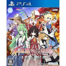 Fushigi no Gensokyo TOD Reloaded SONY PS4 PLAYSTATION 4 JAPANESE NEW JAPANZON