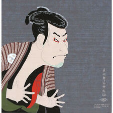 FUROSHIKI Japanese Wrap Cloth UKIYOE Actor of KABUKI  By SYARAKU Cotton New 50cm