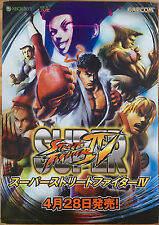 Super Street Fighter IV RARE XBOX 360 51.5 cm x 73 Japanese Promo Poster