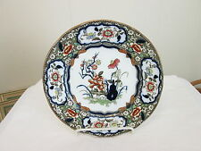 "Minton & Co. Japanese Pattern 10-1/4"" Dinner Plate"