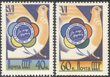 Russia 1957 Youth Festival/Pigeon/Dove/Birds/Nature/Animation 2v set (n33112)