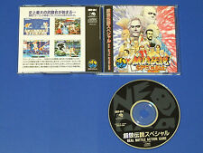 SNK Neo Geo CD FATAL FURY SPECIAL Import Japan