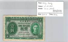 BILLET HONG-KONG - 1 DOLLAR - 9-4-1949