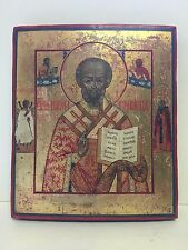 Antique 19th Century Russian Icon Egg Tempera on Wood with Gold Leaf