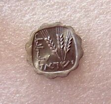 ISRAEL 1972 1 AGORA SPECIMEN BRILLIANT UNCIRCULATED WITHDRAWN FROM CIRCULATION