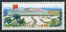 China P.R. 1216 postfrisch MNH Chinese Export Messe 1974