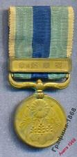 Japan. Military medal Russo-Japanese war 1904-1905