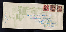 1947 Hankow China Cover to Hampton Falls NH USA Illustrated