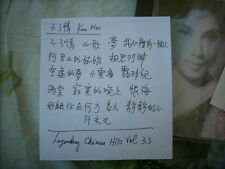 a941981 EMI Pathe CD Koo Mei 顧媚 不了情 Never Ending Love HK Movie Song The Legendary Chinese Hits 33