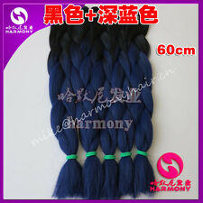 Black Dark Blue Kanekalon Jumbo Braiding Synthetic Hair Extension Twist Braids