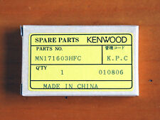 NOS Kenwood parts MN171603HFC by Panasonic microprocessor for portable CD's DPC