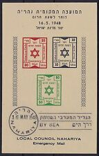 Israel 1948 Local Council Nahariya Emergency Mail By Sea