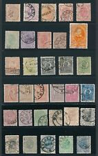 1890 - 1931 Romania EARLY ISSUES AS SHOWN, CAT VALUE $65