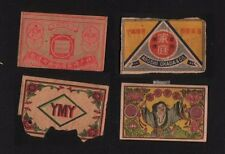 VERY OLD match box labels CHINA or JAPAN patriotic #636