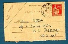 FRANCE - FRANCIA - Cart. Post. - 1933/1938 - Figura femminile con ramo di palma
