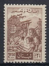 Libanon Lebanon 1956 ** Mi.Z11 Zwangszuschlagsmarke Surtax stamp Erdbeben