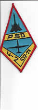 ** U-2 + SR-71 PSD EMBROIDERED PATCH (box #32)