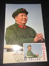 PR China 1967 W2 Culture Revolution Mao Maximum Card,Scarce!genuine