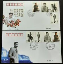 China 1998-5 100th Anniv Birth Comrade Zhou Enlai Stamps FDC & B-FDC (2 covers)