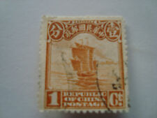 China Chinese Junk Stamps 1 cent 4 cent 5 cent and 10 cent