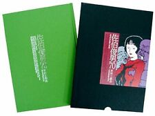 TOSHIO SAEKI 70 Works  Japanese Gothic Dark Art Japan 2006