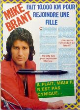 MIKE BRANT =  coupure de presse 1 page 1973 !!! FRENCH CLIPPING