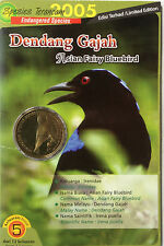 Malaysia Coin Card - Endangered Birds Series No. 5 Asian Fairy Bluebird