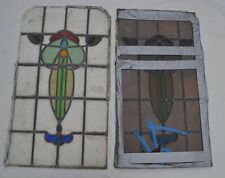 2 SCRAP leaded light stained glass windows panels S267. WORLDWIDE DELIVERY!