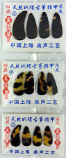 CHINESE TRADITIONAL INSTRUMENT GuZheng Finger Picks&Nails by free ship to world