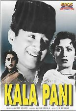 KALA PANI - DEV ANAND - MADHUBALA - NEW BOLLYWOOD DVD - FREE UK POST